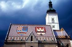 Загреб (Хорватия)