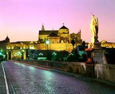 Город Кордова (Испания)