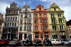 Город Пльзень, Чехия