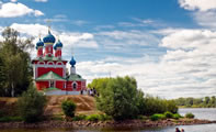 Город Углич (Россия)