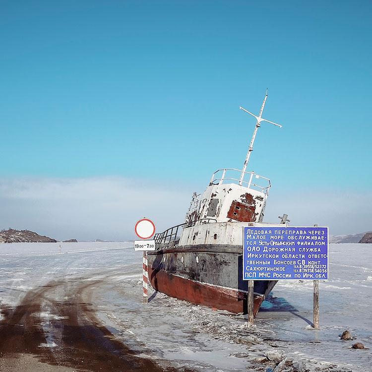Дорога на Ольхон, Байкал, Россия